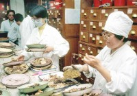 Advantages and Disadvantages traditional medicine